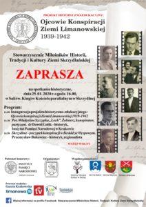 """Zaproszenie na I spotkanie historyczne pt. """"Ojcowie konspiracji Ziemi Limanowskiej 1939-1942"""""""